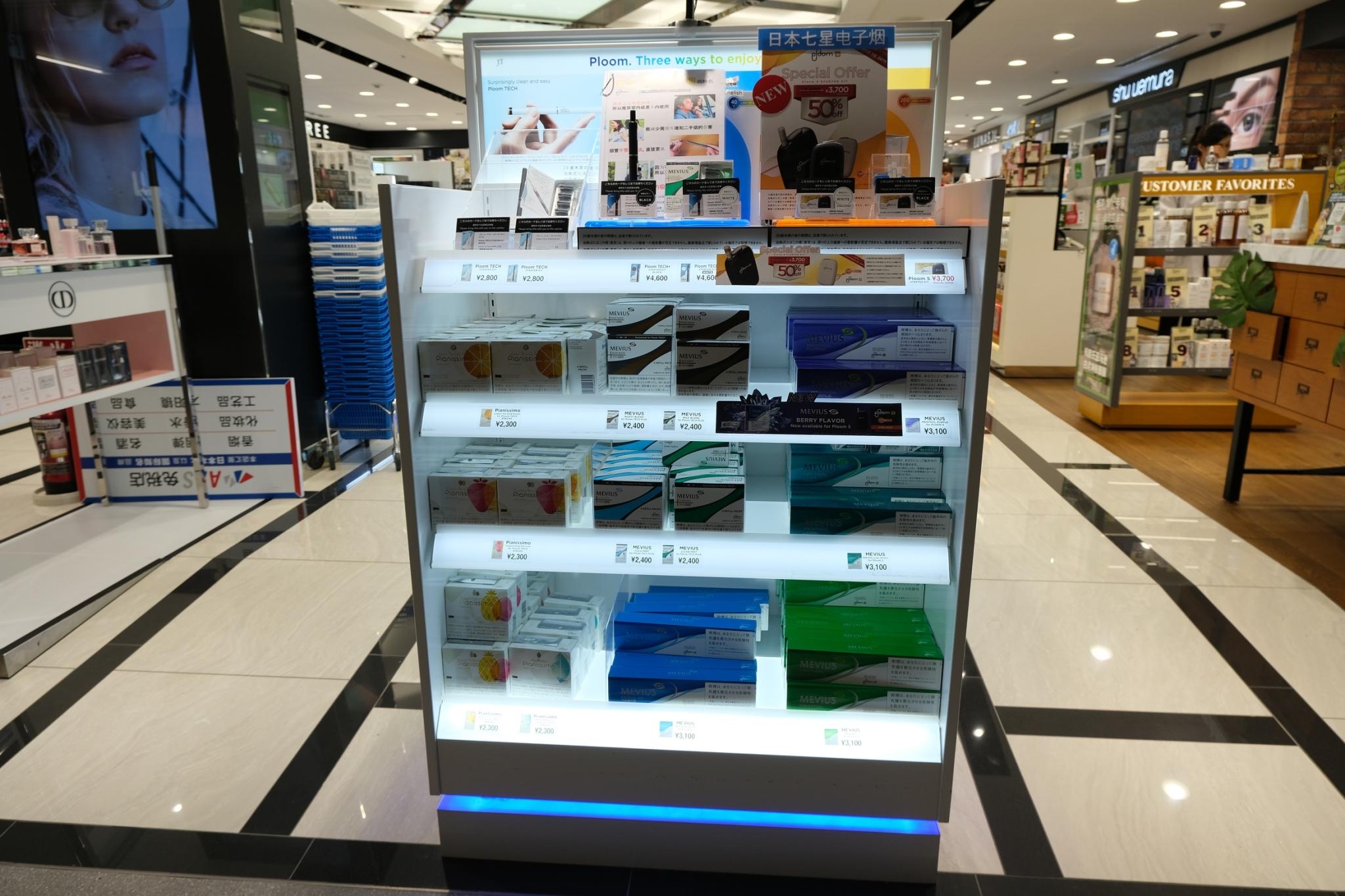 関西空港の免税タバコ