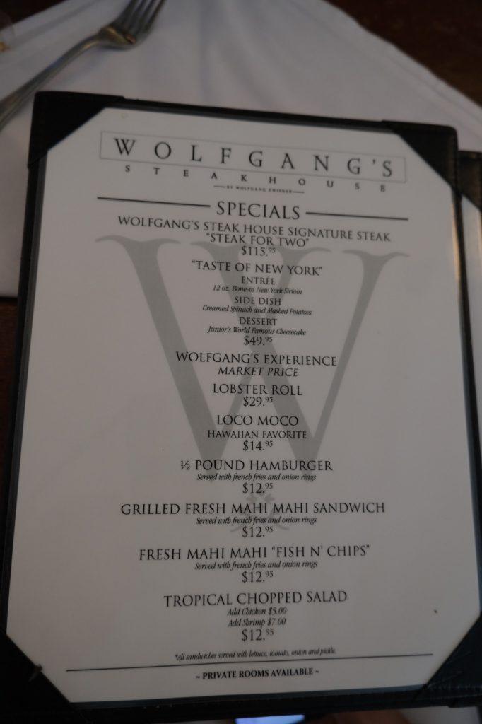 ウルフギャングのメニュー