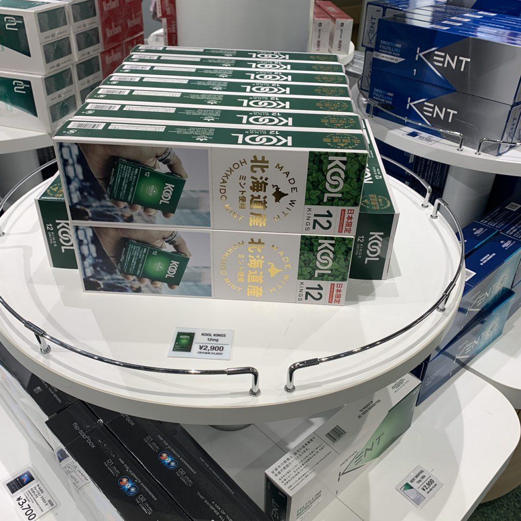 関空の免税タバコ