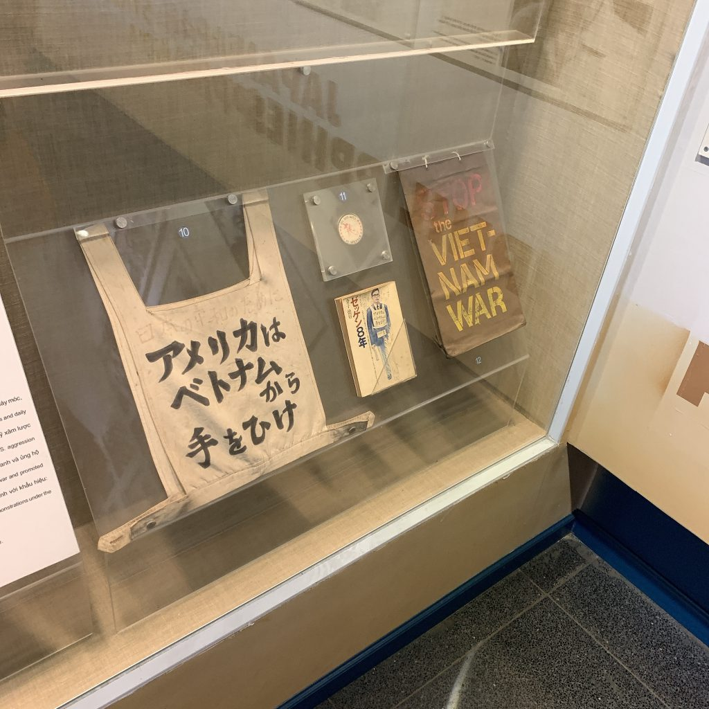 ベトナム戦争証跡博物館
